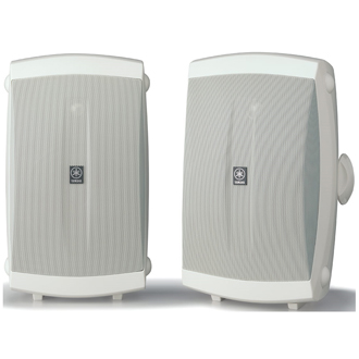 White High Performance Outdoor 2-way Speakers  White