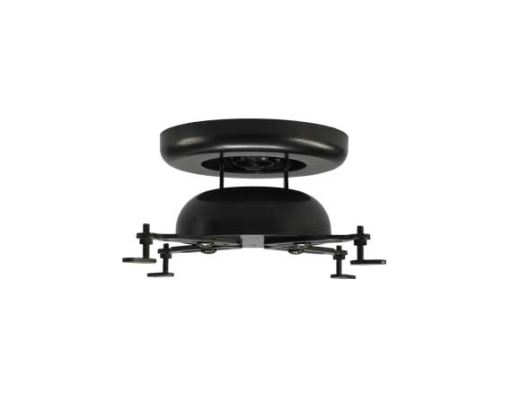 Adjustable Projector Mount With Smooth Tilt & Swivel - Black