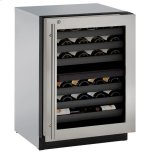 "U-Line 24"" Dual-Zone Wine Refrigerator With Stainless Frame Finish And Right-Hand Hinge Door Swing (115 V/60 Hz Volts /60 Hz Hz)"