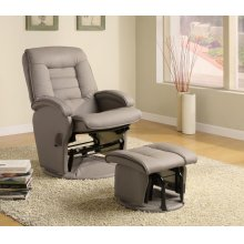 Casual Bone Faux Leather Vinyl Reclining Glider With Matching Ottoman