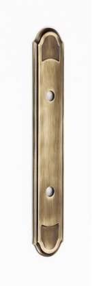 Classic Traditional Backplate A1568-3 - Antique English Product Image