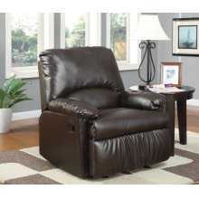 Casual Brown Glider Recliner