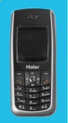 Dual Band GSM Cellular Telephone Product Image