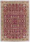 Nourmak Sk92 Burgundy Rectangle Rug 7'10'' X 9'10''