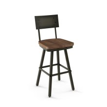 Jetson Swivel Stool (wood)