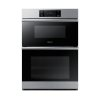 "Dacor 30"" Combi Wall Oven, Silver Stainless Steel"