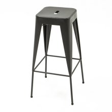 Austen Metal Bar Stool