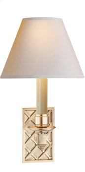 Visual Comfort AH2013BN-NP Alexa Hampton Gene 1 Light 7 inch Brushed Nickel Decorative Wall Light
