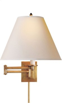 Visual Comfort S2500HAB-NP Studio Primitive 18 inch 60 watt Hand-Rubbed Antique Brass Swing-Arm Wall Light in Natural Paper