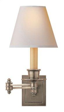 Visual Comfort S2007AN-NP Studio 12 inch 25 watt Antique Nickel Swing-Arm Wall Light in Natural Paper