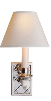 Visual Comfort AH2013PN-NP Alexa Hampton Gene 1 Light 7 inch Polished Nickel Decorative Wall Light