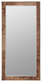 Cassidy Floor Mirror Product Image