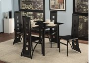 5 Pc. Black Contemporary Dining Set Product Image