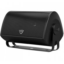 """All-Weather Loudspeaker with 6.5"""" Mid/Woofer, 5.5 x 10"""" Bass Radiator and 1"""" Tweeter"""
