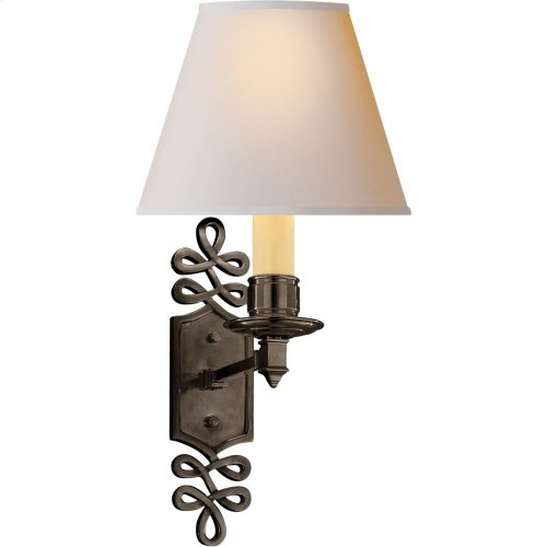 Visual Comfort AH2010GM-NP Alexa Hampton Ginger 1 Light 8 inch Gun Metal Decorative Wall Light