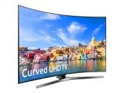 "43"" Class KU7500 Curved 4K UHD TV Product Image"