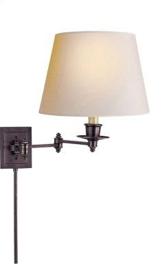 Visual Comfort S2000BZ-NP Studio 19 inch 75 watt Bronze Swing-Arm Wall Light in Natural Paper
