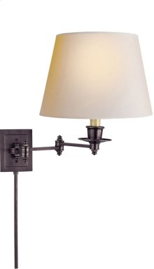 Visual Comfort S2000BZ-NP Studio 19 inch 75 watt Bronze Swing-Arm Wall Light in Natural Paper