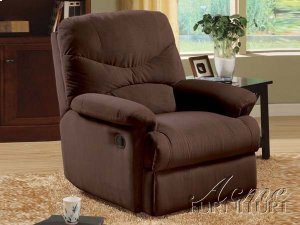 Arcadia Microfiber Chocolate Finish Glider Recliner Set