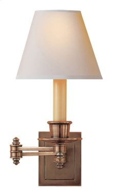 Visual Comfort S2007HAB-NP Studio 12 inch 25 watt Hand-Rubbed Antique Brass Swing-Arm Wall Light in Natural Paper
