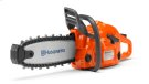 Toy Chainsaw Product Image