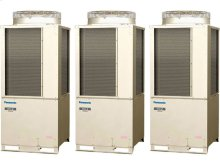 ECO-i VRF Systems - Heat Recovery Outdoor Unit