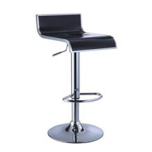 Black & Chrome Thin Seat Adjustable Height Bar Stool - 2 pcs in 1 carton