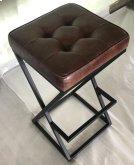 Brooks Leather Stool- Dark Sienna Product Image