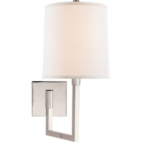 Visual Comfort BBL2028PN-L Barbara Barry Aspect 11 inch 75 watt Polished Nickel Swing-Arm Wall Light