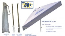 Hydra Shade 8' Square Boating & Beach Umbrella 4 Pc Kit