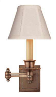Visual Comfort S2007HAB-T Studio 12 inch 40 watt Hand-Rubbed Antique Brass Swing-Arm Wall Light in Tissue Silk