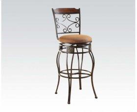 Swivel Bar Chair