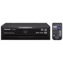Mobile DVD Video Player with Multi-Format Playback