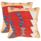 Santa Fe Pillow - Red Product Image