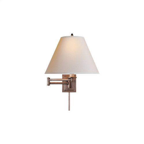 Visual Comfort S2500AN-NP Studio Primitive 18 inch 60 watt Antique Nickel Swing-Arm Wall Light in Natural Paper