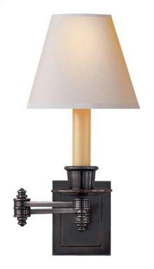 Visual Comfort S2007BZ-NP Studio 12 inch 25 watt Bronze Swing-Arm Wall Light in Natural Paper