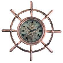 Ship's Wheel Wall Clock