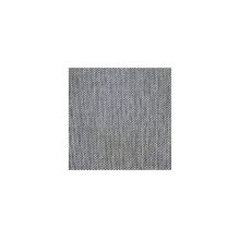 Feathered Grey Weave Fabric Swatches -