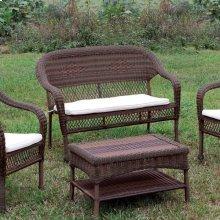 Barua Patio Love Seat