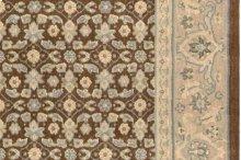 Persian Empire Pe26 Cho Rectangle Rug 27'' X 18''
