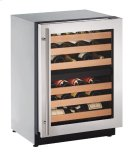 """2000 Series 24"""" Wine Captain® Model With Stainless Frame Finish and Field Reversible Door Swing (115 Volts / 60 Hz) Product Image"""