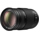 LUMIX G Vario Lens, 100-300mm, F4.0-5.6 ASPH., Micro Four Thirds, MEGA Optical I.S. - H-FS100300 Product Image