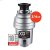 Additional 3/4 HP 10 Year Warranty, Continuous Feed waste disposer