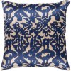 """Lambent LAM-001 18"""" x 18"""" Pillow Shell with Down Insert"""
