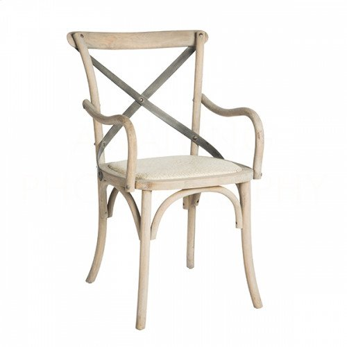 Kason Arm Chair
