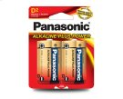 AM1PA2B Alkaline Plus Power Product Image