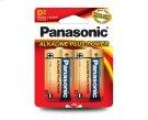 AM1PA2B Alkaline Plus Power Product Image