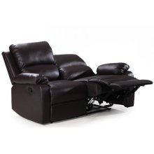 Brown Leather Reclining Loveseat