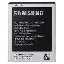 Samsung GALAXY Camera™ 2 Battery - BP2000