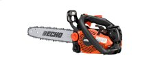 X-Series lightweight & powerful gas-powered chain saw